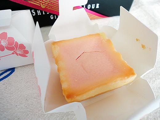 shiseido_cake_3