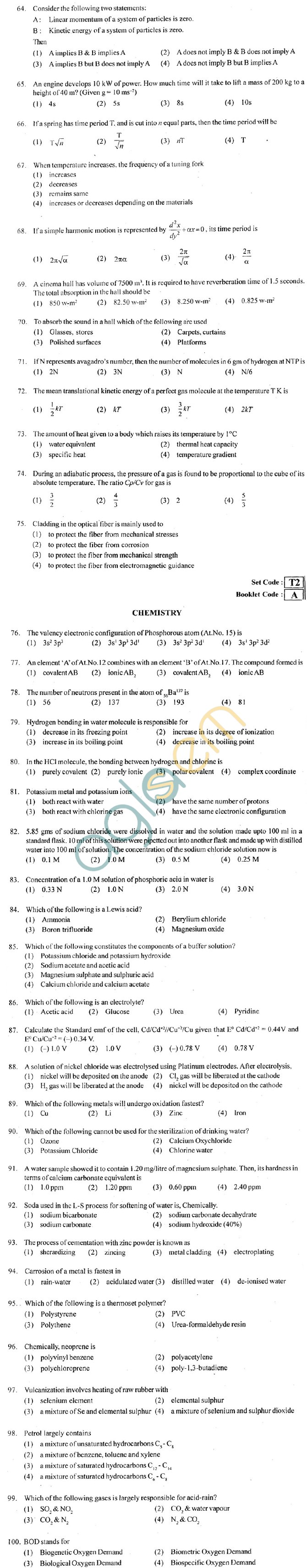 ECET 2012 Question Paper with Answers - Mining Engineering