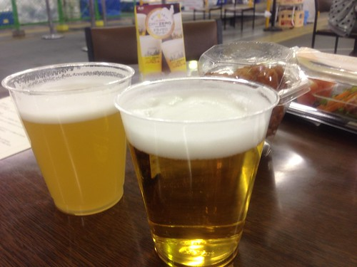 Shibuya BEER Terminal