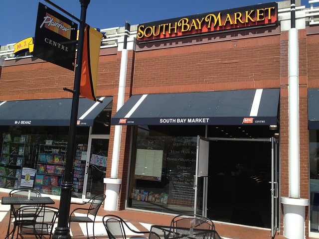 South Bay Market (Plainview, New York)