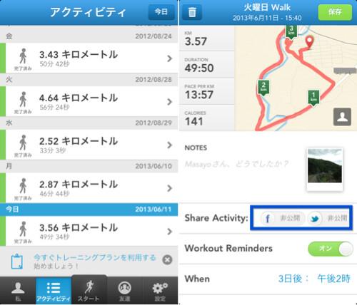 walking-4