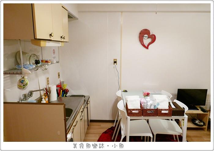 【日本住宿】大阪airbnb舒適日租套房/近新大阪站 @魚樂分享誌