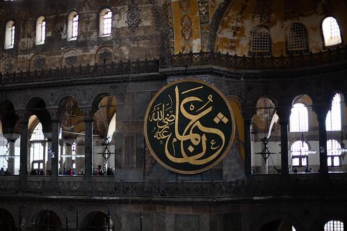 Allah; copyright 2013: Georg Berg