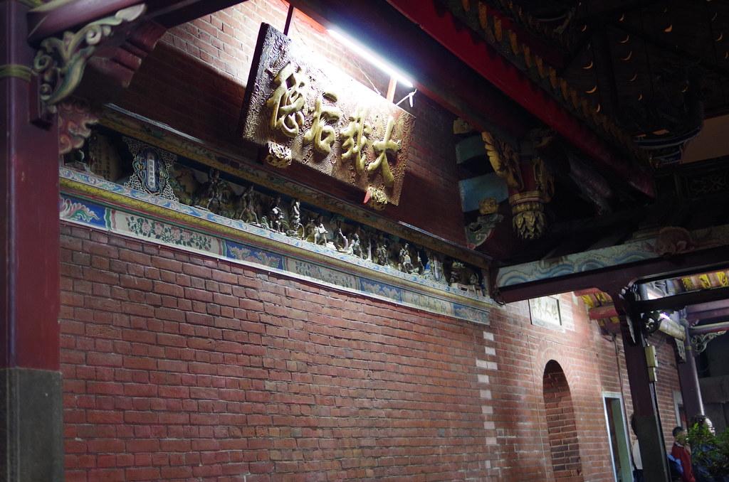 繞境中的南瑤宫