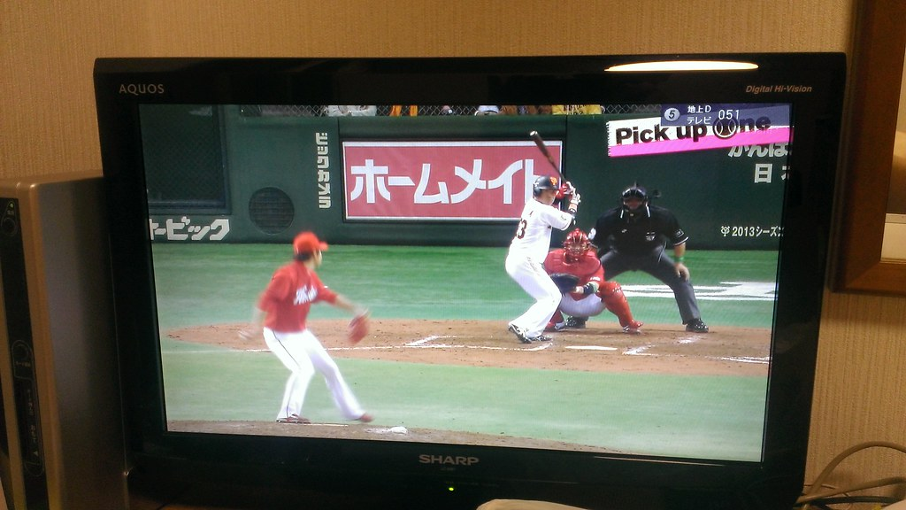Japanese Baseball on TV