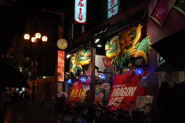 1029 - Osaka