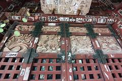 Japanese religious architecture / 神社仏閣(じんじゃぶっかく)