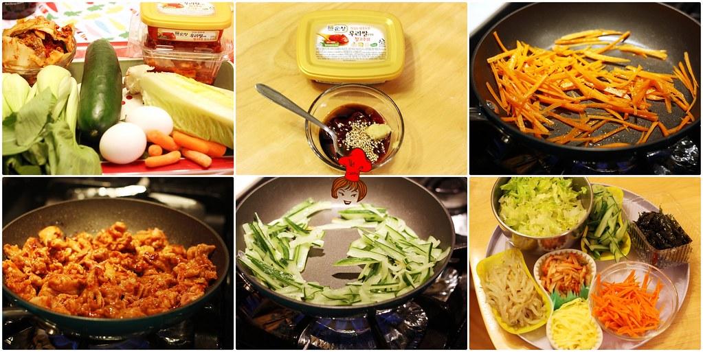 韓式泡菜豬肉拌飯 BiBimBap 12