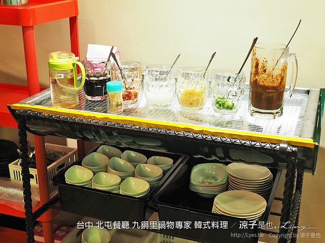 台中 北屯餐廳 九銅里鍋物專家 韓式料理 13