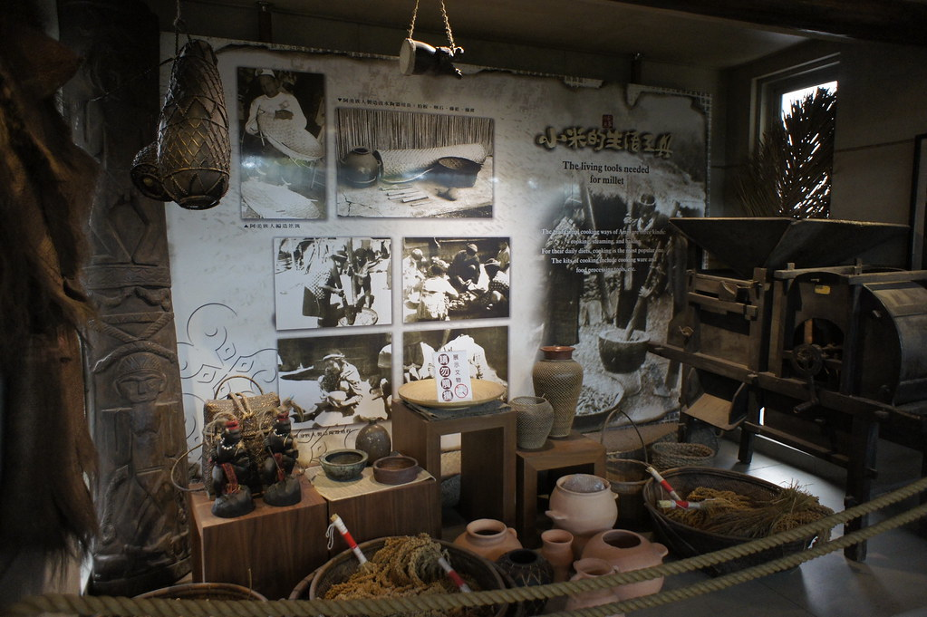吉安鄉阿美小米文化館 (9)