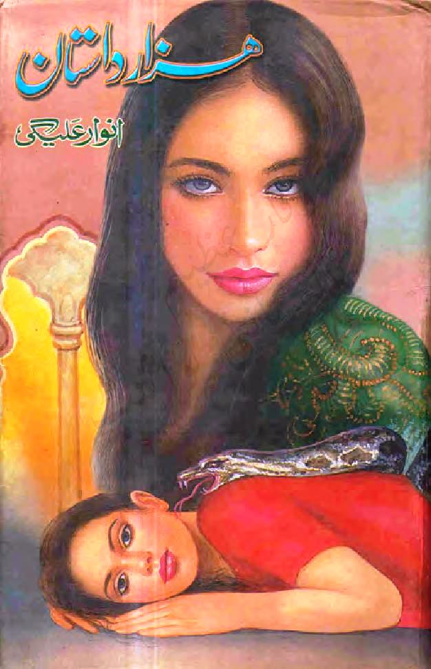 Hazar Dastan is writen by Anwar Aleegi; Hazar Dastan is Social Romantic story, famouse Urdu Novel Online Reading at Urdu Novel Collection. Anwar Aleegi is an established writer and writing regularly. The novel Hazar Dastan Complete Novel By Anwar Aleegi also