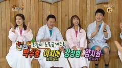 Happy Together S3 Ep.292