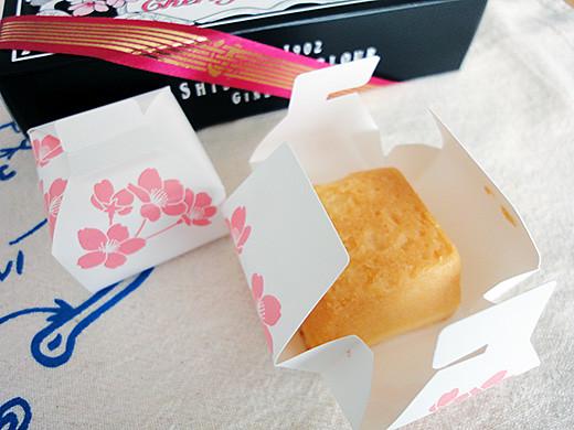 shiseido_cake_2