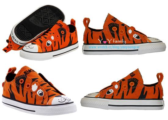 converse-tiger