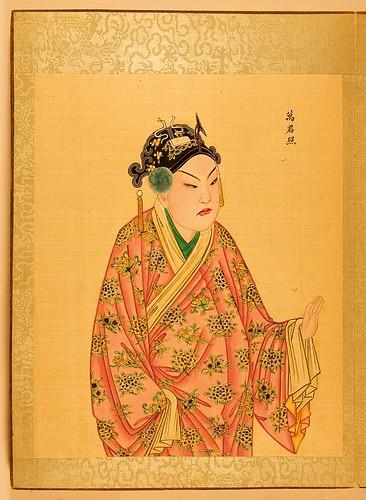 014-Álbum de caras de la ópera de la Oficina de la Gran Paz-1851-1911-Biblioteca Digital Mundial