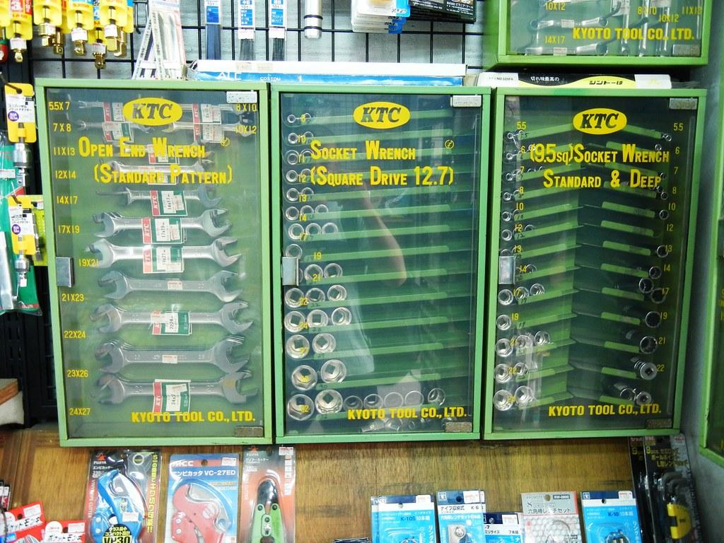 Part Lll Tool Shops In Japan The Garage Journal Board Steel Building Wiring Idea Dscn1193a