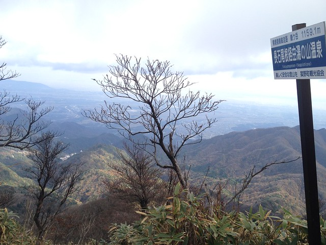 鎌ヶ岳 県境稜線縦走路 長石尾根分岐
