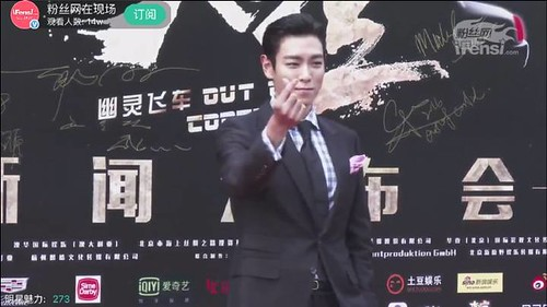 TOP Press Conference OUT OF CONTROL Shanghai 2016-06-14 (30)