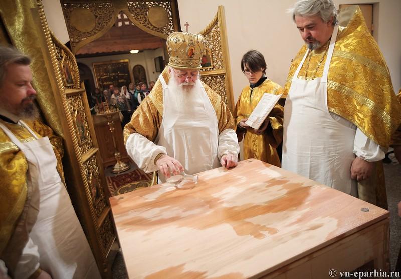 мочи церковь филиппа апостола великий новгород расписание богослужений современном