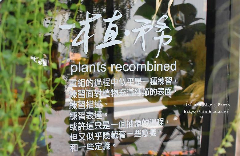 台中乾燥花學植務所38
