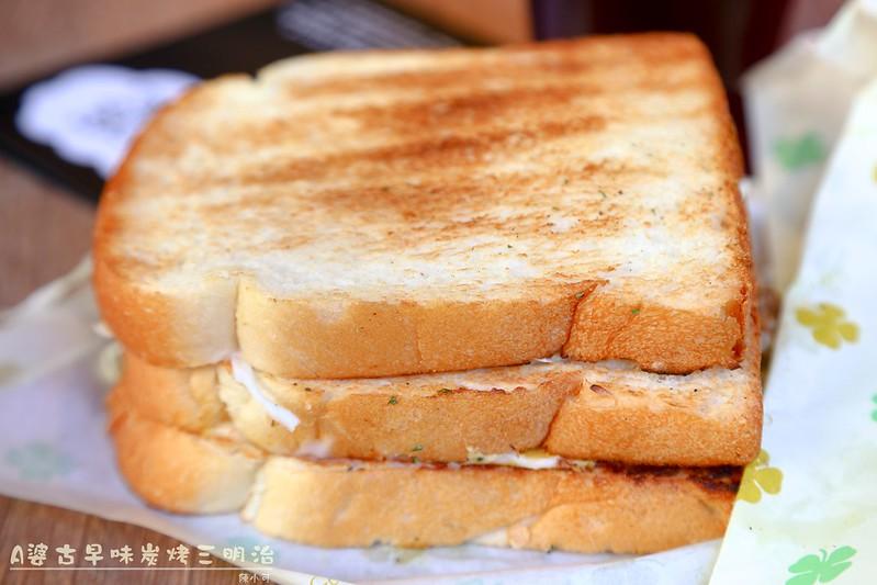 【台北碳烤土司】A婆古早味炭烤三明治,還有賣便當喔!晴光夜市附近美食