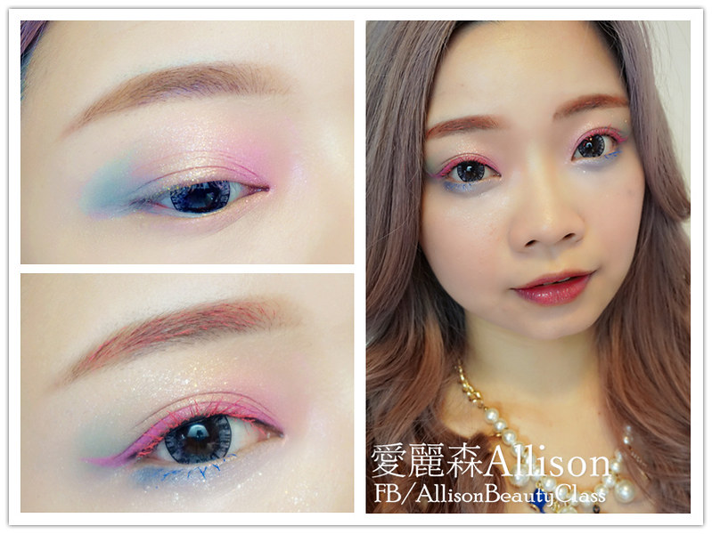 彩色眼妝|彩色睫毛膏|彩色眼線