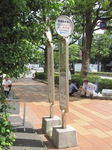 姫路競馬場行きバス乗り場