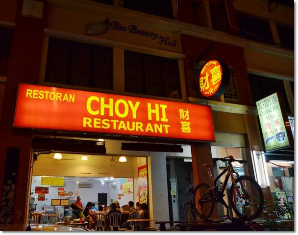 Choy Hi Restaurant @ Puchong