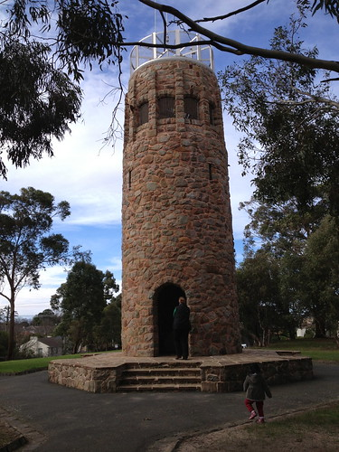Beckett Park Balwyn IMG_0664