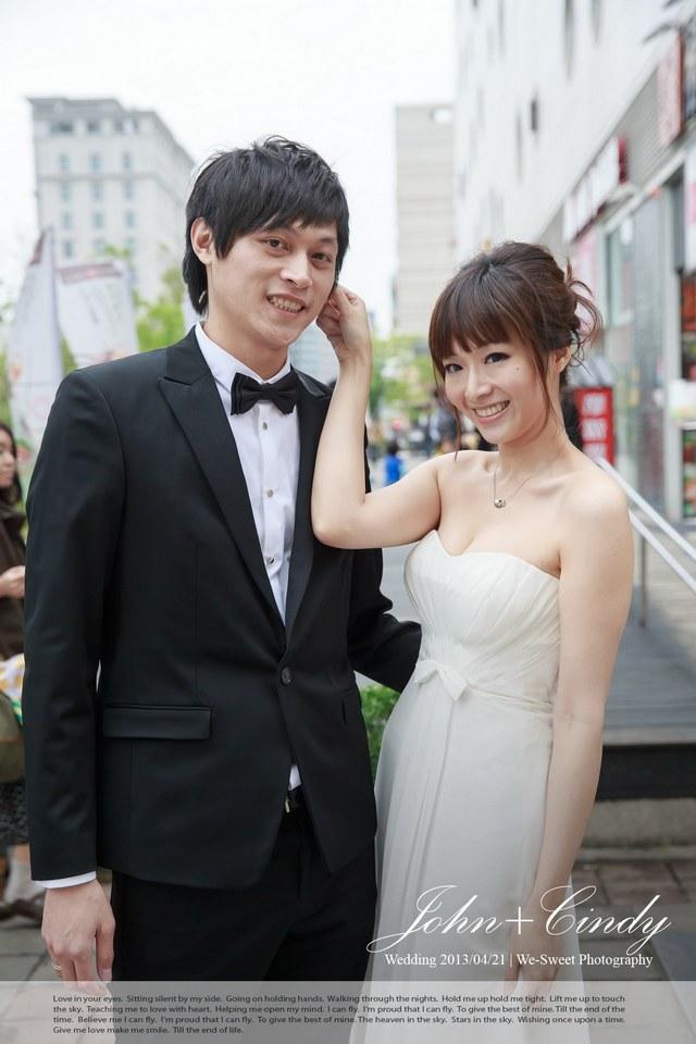 喜恩婚禮記錄-0055.jpg
