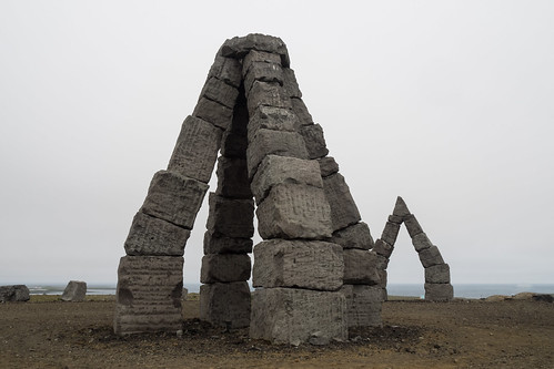 heimskautsgerdid iceland thearctichenge sage norðurlandeystra ijsland is