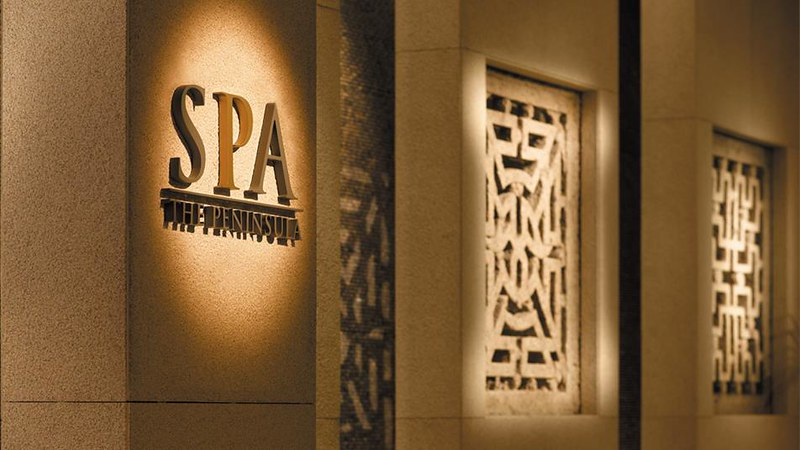 phk-spa-entrance-1074