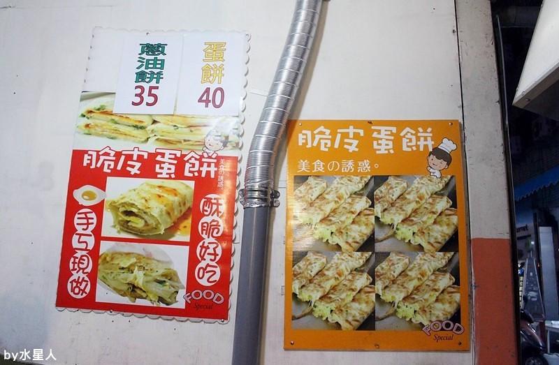 30000193560 b6dae71967 b - 台中西屯【逢甲脆皮蛋餅】純手工現做餅皮,獨特日式醬料口味,吃起來是章魚小丸子口味的蛋餅!