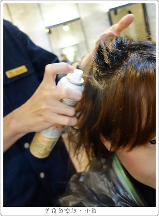 【台北大同】H2O水滴美髮沙龍/秋冬新髮色/剪染護/中山區美髮 @魚樂分享誌