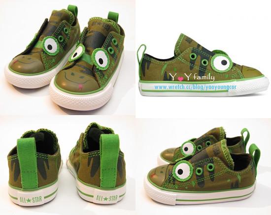converse-frog