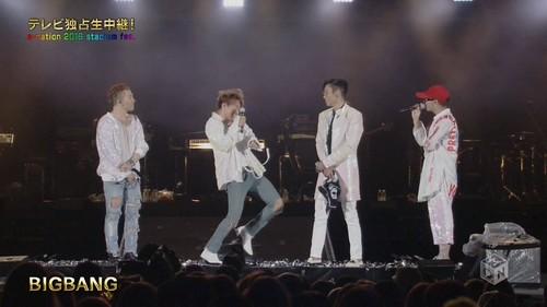 BIGBANG A-Nation Tokyo Screencaps 2016-08-27 (18)
