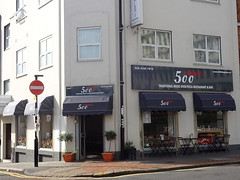 Picture of 500 Degrees, 256 High Street