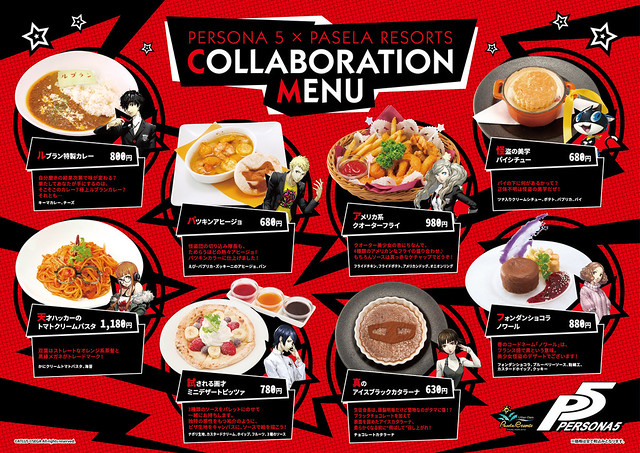 persona5-cafe_161011 (1)