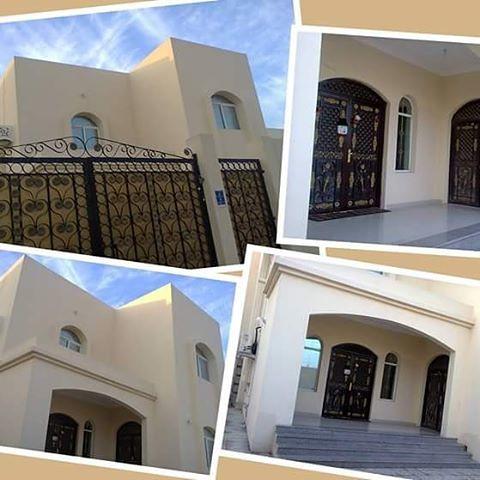 My Villa