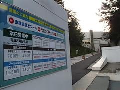 日本一天旅遊 清里 - naniyuutorimannen - 您说什么!