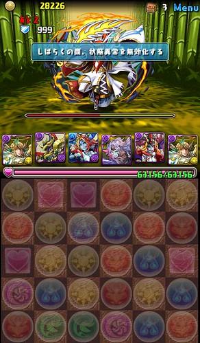 vs_takeminakata_5-1_131011