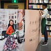 #一個人的時尚旅行 新書活動— 上海西西弗書店 New book launch event at SiSYPHE Bookstore Shanghai.  #SHINsTravelLookbook photo by @shin_shin_shin