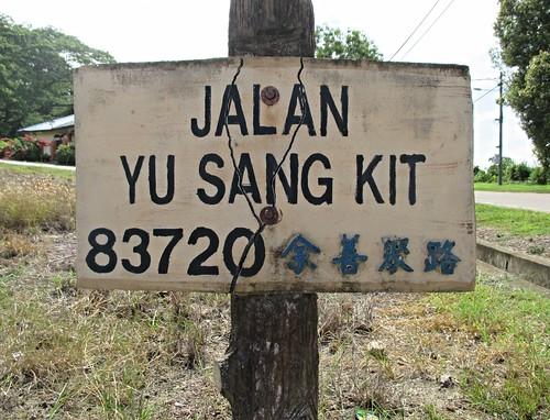 streetsign streetname roadsign roadname signage chinese malaysia johor batupahat yongpeng kampungbaru postcode jkkk
