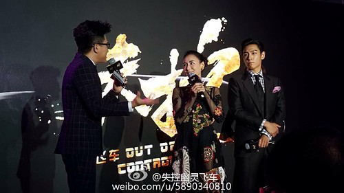 TOP - Out of Control Press Conference - 14jun2016 - 5697928291 - 88