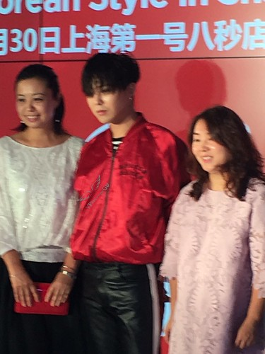 GD Store Opening Shanghai 2016-09-29 (18)