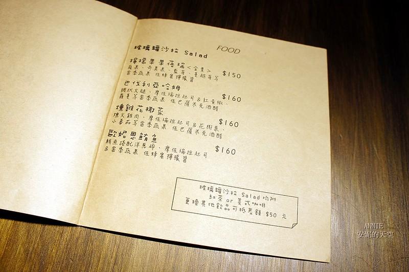 DSC09294