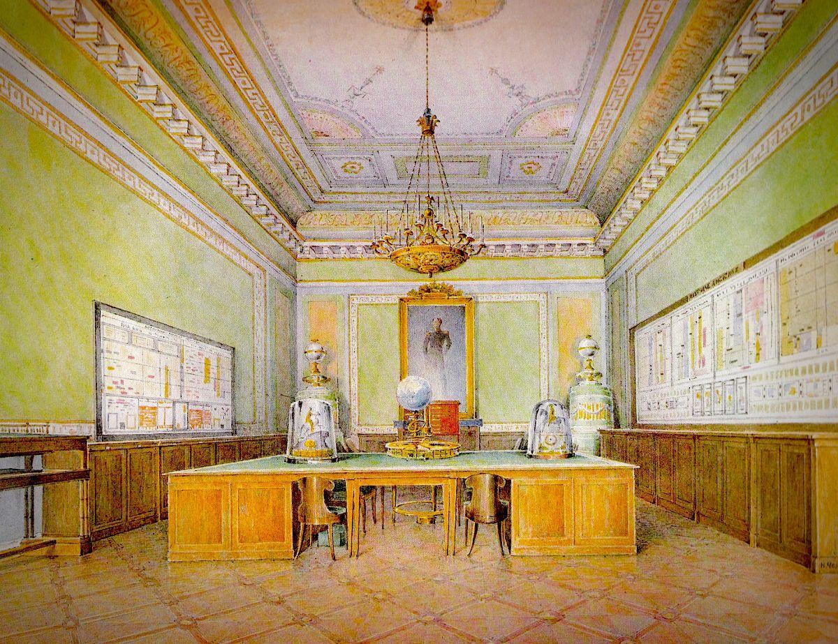 Classroom, 1836