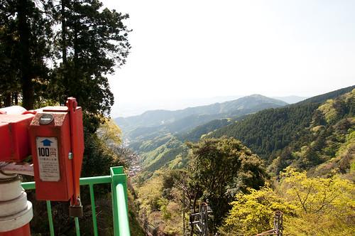 大山登山・阿夫利神社駅