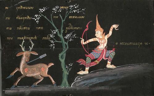 005-Libro de poesía Tailandesa- Segunda Mitad siglo XIX- Biblioteca Estatal de Baviera