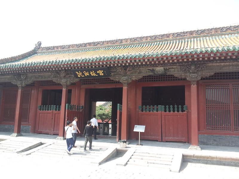 沈阳故宫正门